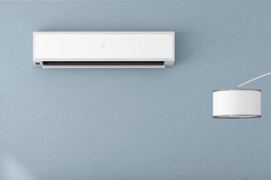 ar condicionado eficiencia